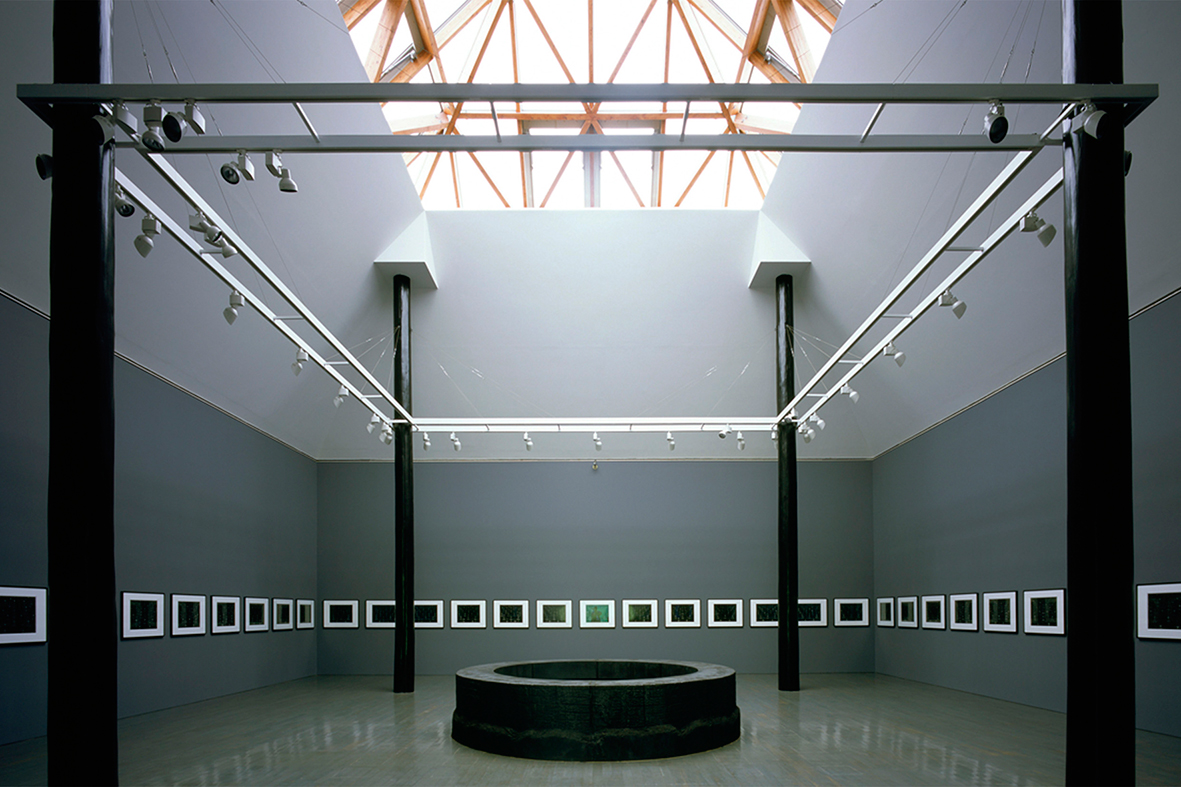 Hara Museum Web | Hara Museum ARC | About Us
